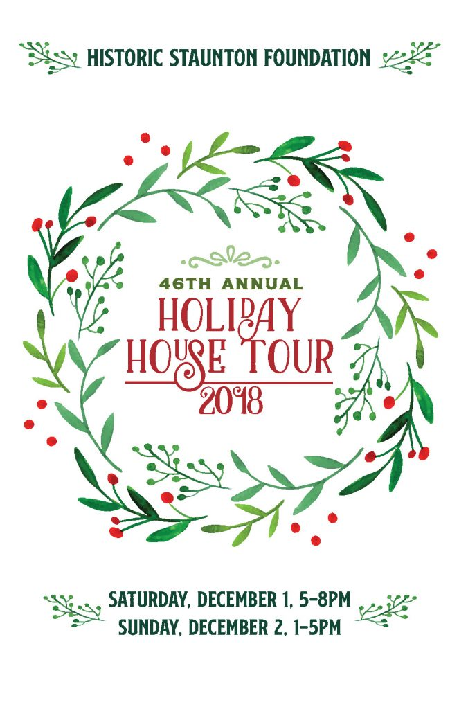 2018 Holiday House Tour